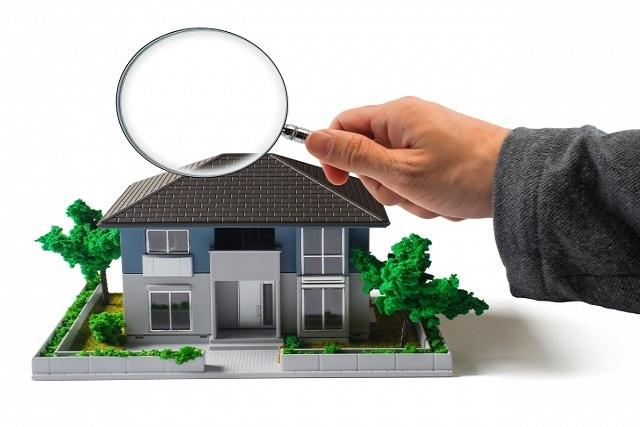 不動産の売却では査定結果が重要!査定方法について解説
