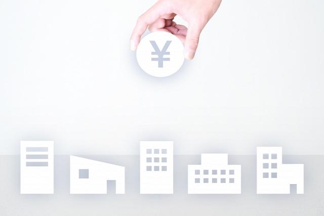 【不動産購入の流れ3】資金計画