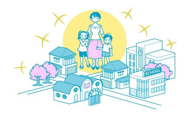 駅近と住宅地 子育て環境