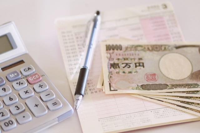 流れを確認!【不動産購入の流れ7】残金決済・物件の引渡し